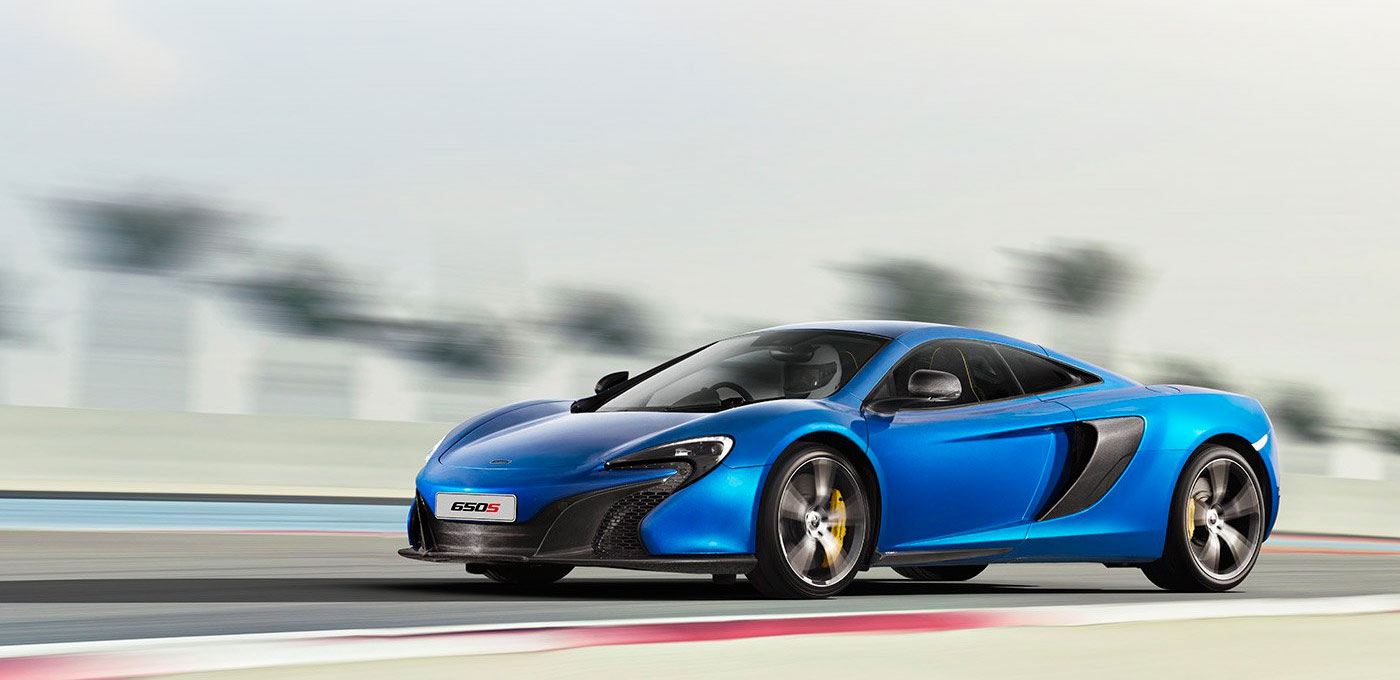 The McLaren 650S Coupe